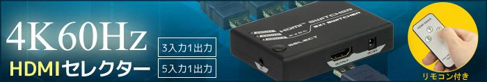 RP-HDSW51-4K