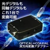 RS-OPTXCOA2