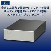 RAL-EC35U3P