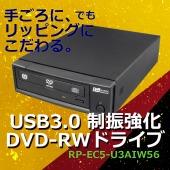 RP-EC5-U3AIW56