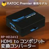 RP-HD2AV2