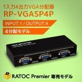 RP-VGASP4P