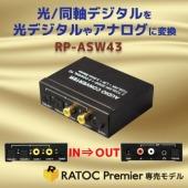 RP-ASW43
