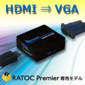 RP-HD2VGA2