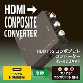 RS-HD2AV1