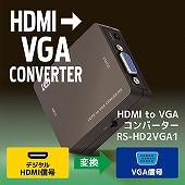 RS-HD2VGA1-4K