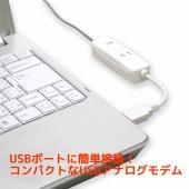 RS-USB56N