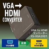 RS-VGA2HD1