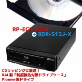 RP-EC5-U3AI&BDR-S12J-X