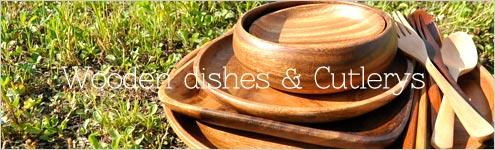 木製食器 カトラリー