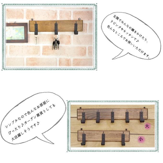 木製 フック 壁掛け アンティーク 北欧 小物掛け アクセサリー