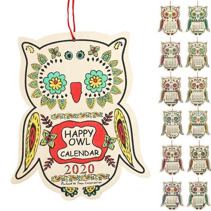 2020年版 カレンダー ふくろう ハッピーオウル フクロウ