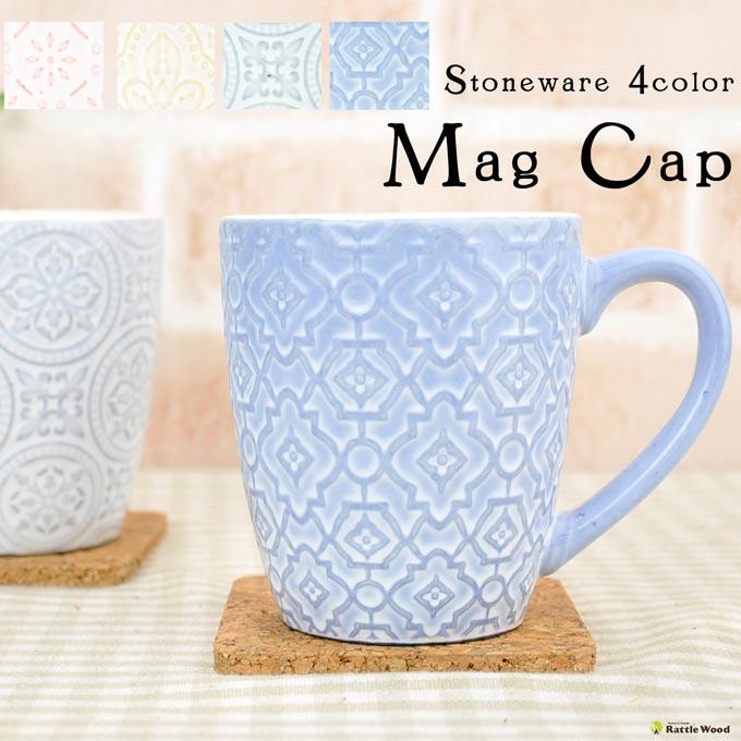 マグカップ コップ 北欧 エスニック アジアン