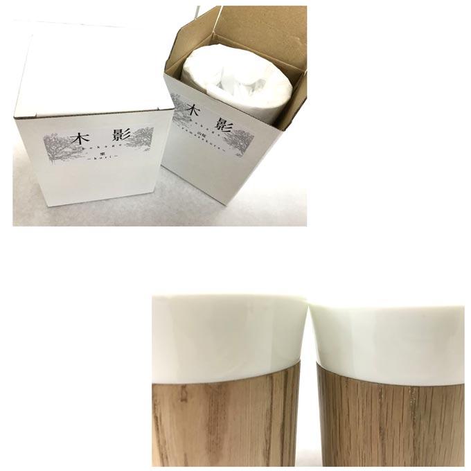コップ フリーカップ 木影 グラス 木製 陶器