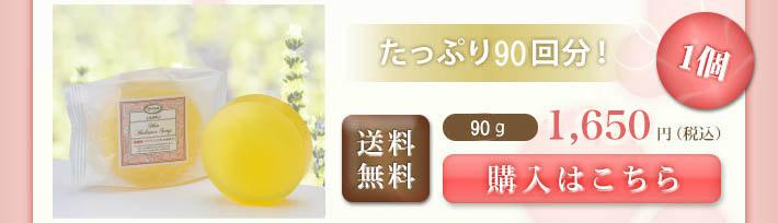 敏感肌用デリケートゾーン対応低刺激石鹸ジャムウソープ(ジャムウ石鹸)1個