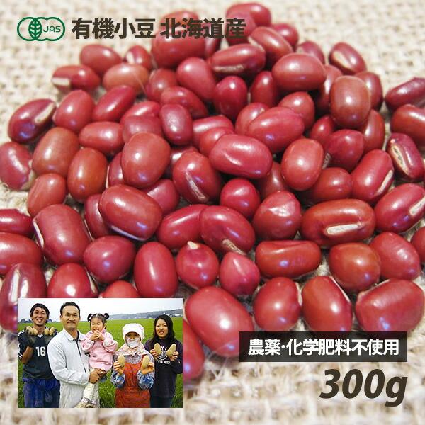 自然農法小豆