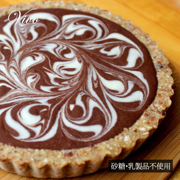 チョコレートロータルト