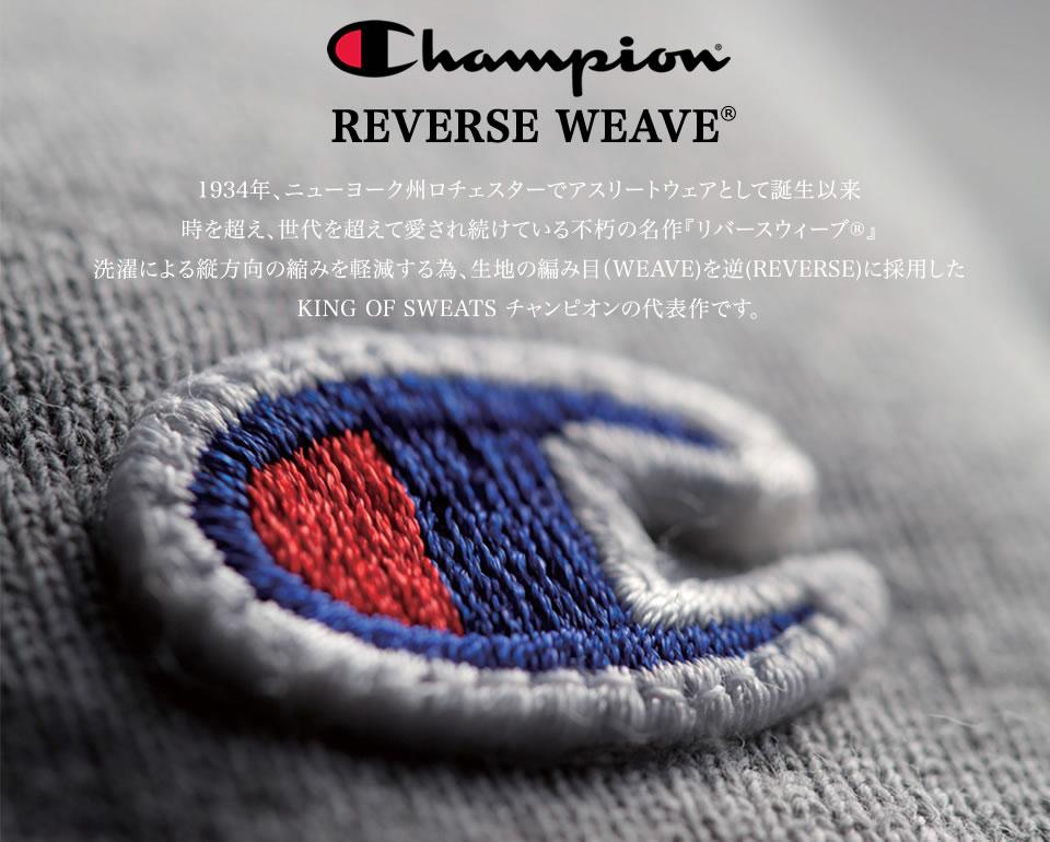 REVERSE WEAVE