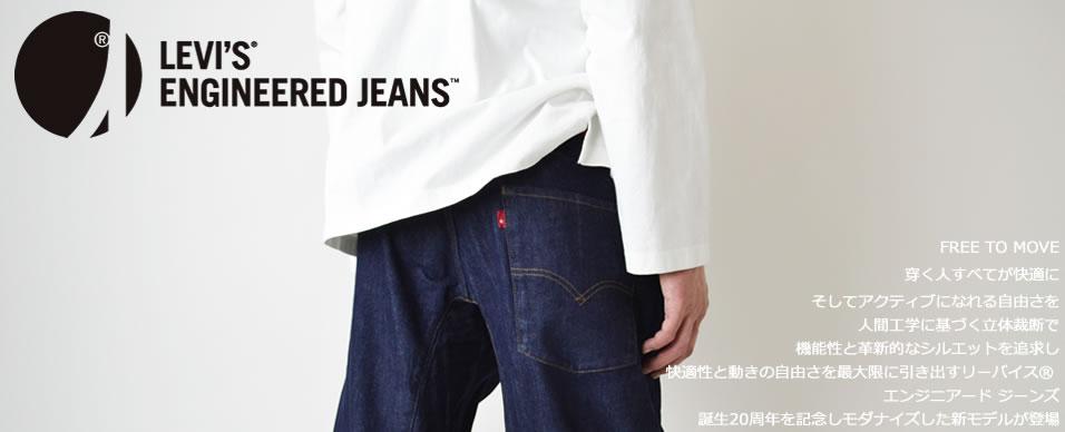 Denim Shorts With Orange Belt Size 9 New L.e.i Clothing, Shoes & Accessories