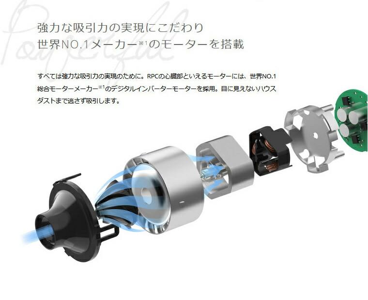 強力な吸引力の実現にこだわり世界NO.1メーカーのモーターを搭載
