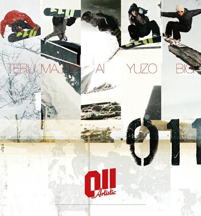 011 Artistic 14-15
