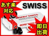 BONES スイス