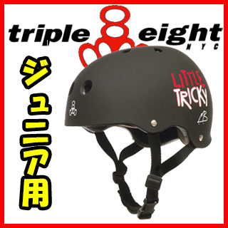TRIPLEEIGHT LITTLETRICKY ヘルメット ブラック