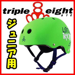 TRIPLEEIGHT LITTLETRICKY ヘルメット グリーン