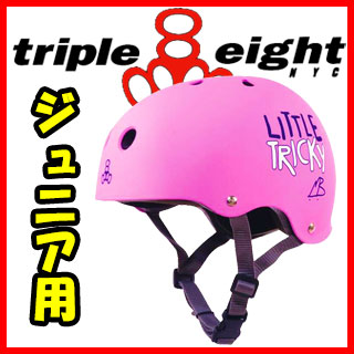 TRIPLEEIGHT LITTLETRICKY ヘルメット ピンク