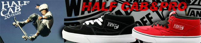 VANS HALFCAB/PRO