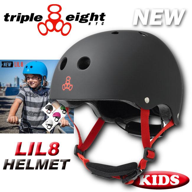トリプルエイト ヘルメット リル8