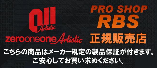 011 Artistic 正規取扱店