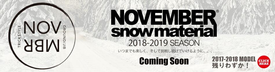 NOVEMBER 18-19 NEW MODEL!