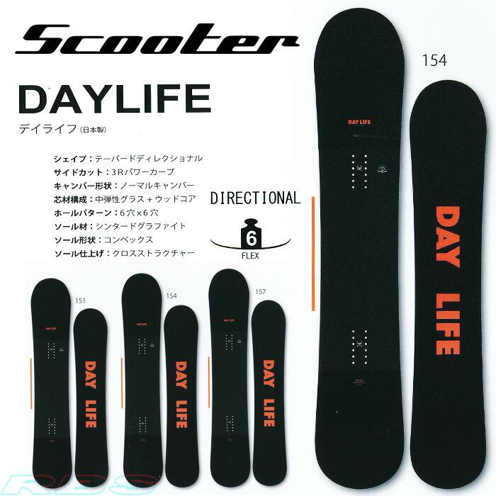 SCOTER DAYLIFE