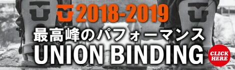 UNION バインディング 18-19