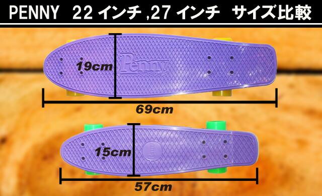 Pro Shop RBS | Rakuten Global Market: Penny skateboard ...
