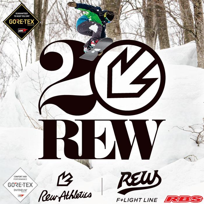 REW 19-20