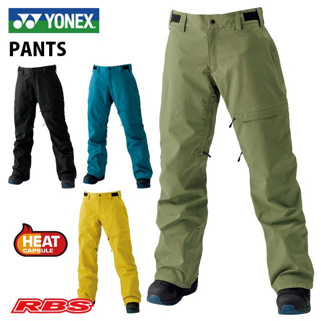 YONEX PANTS