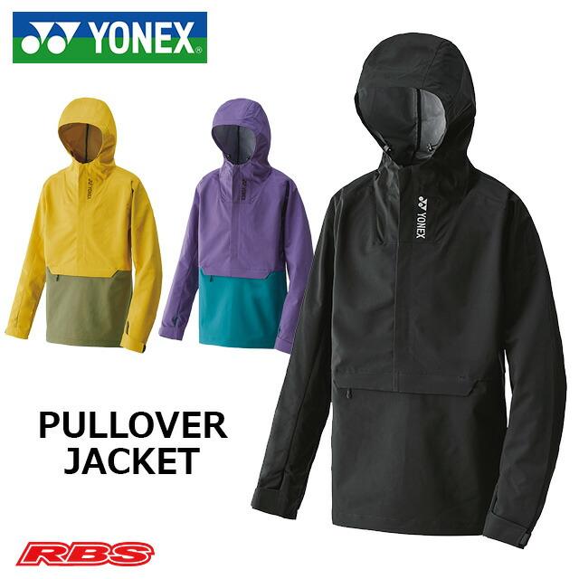 YONEX PULLOVER JACKET