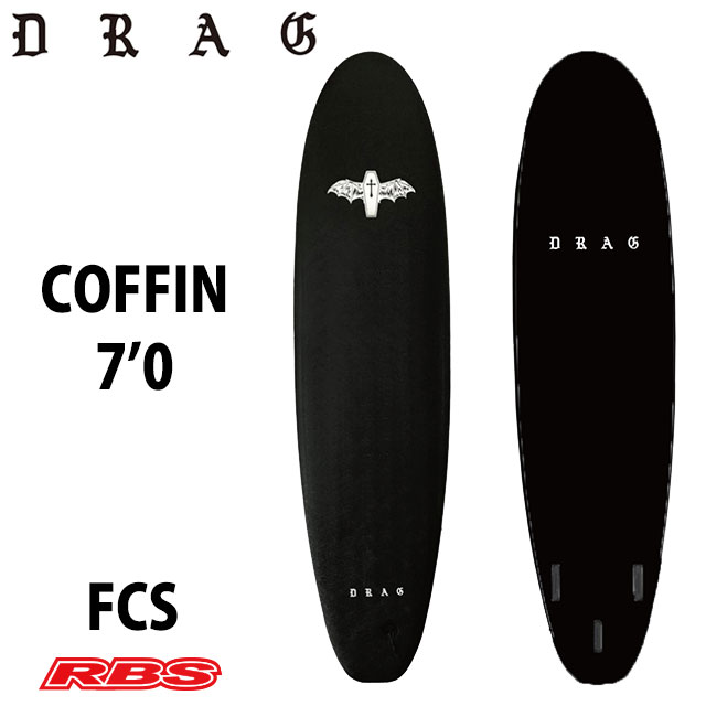 DRAG COFFIN BLACK 7'0