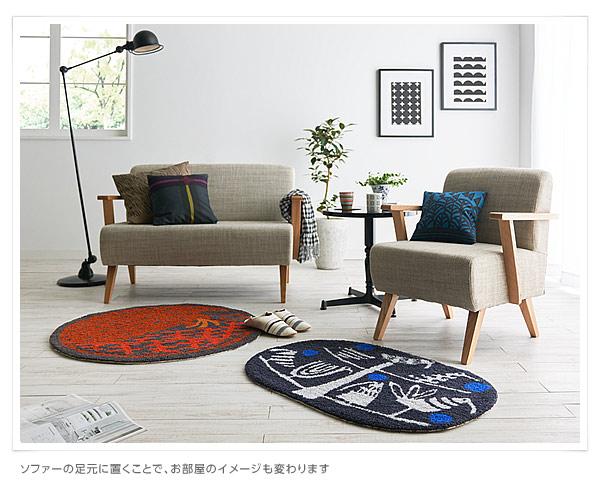 ソファーの足元に置くことで、お部屋のイメージも変わります