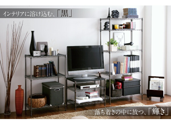 black kitchen cabinets images スチールシェルフ mirror black ミラー ブラック 12390