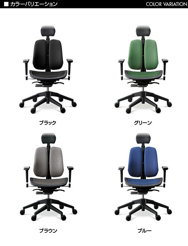 デュオレスト DUOREST ALPHA α60H duorest オフィスチェア チェア 椅子 イス