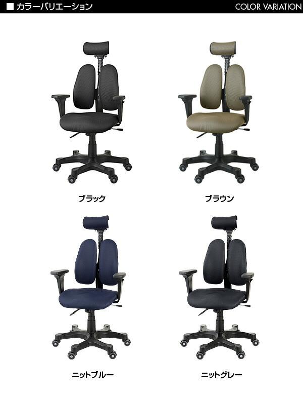 デュオレスト DUOREST DR-7501SP duorest オフィスチェア チェア 椅子 イス