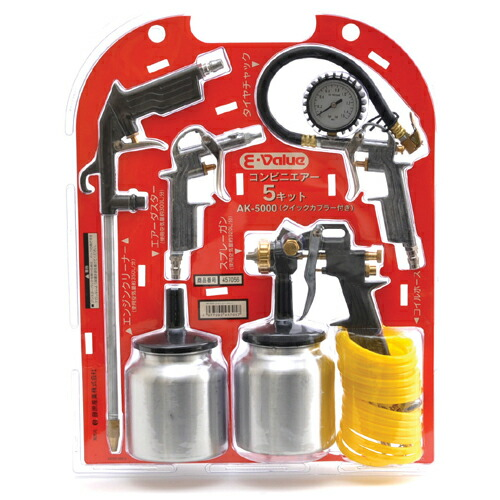 E-Value・コンビニエアー5キット・AK-5000・電動工具・エアーツール・エアーコンプレッサー・DIYツールの画像