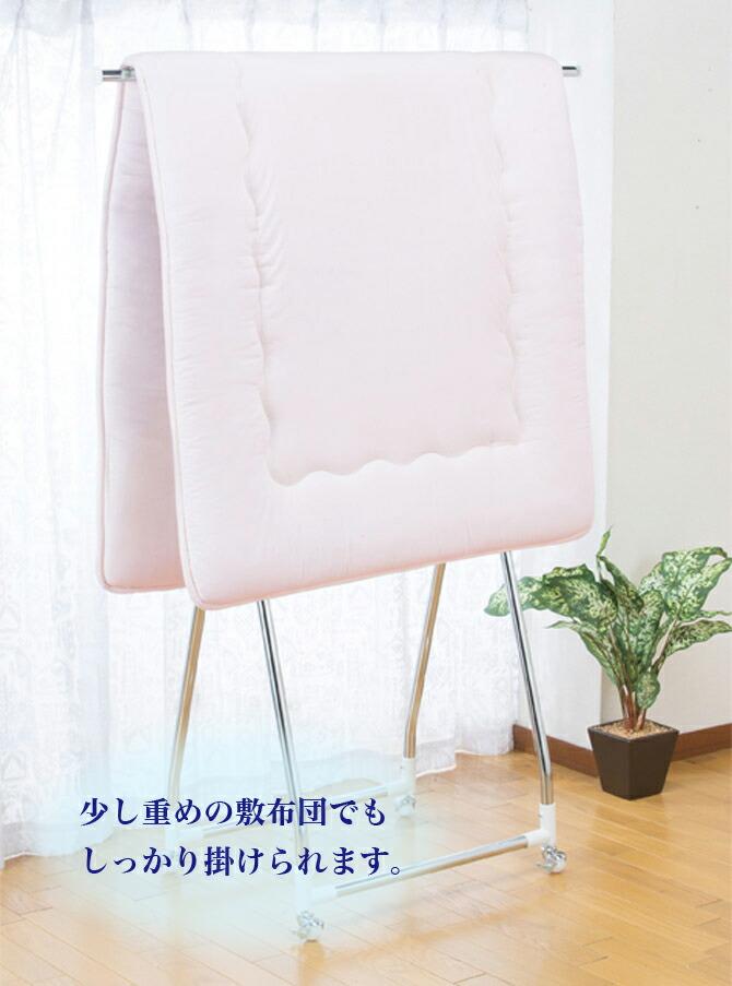 【楽天市場】伸縮自在軽量スムースハンガー キャスター付 ...