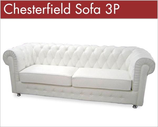 チェスターフィールドソファ Chesterfield Sofa