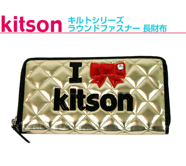 885fdb7ff30e kitson キットソン キルトシリーズ ラウンドファスナー 長財布 KSG0540 今なら kitson ティッシュケース付コインケース  プレゼント! キットソン KITSON kitson 財布 ...