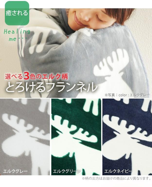 https://image.rakuten.co.jp/rcmd/cabinet/mb58/33300017_img03.jpg