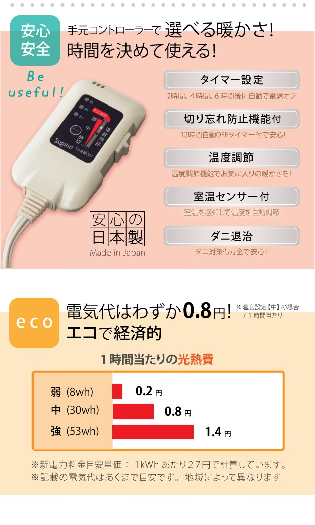 https://image.rakuten.co.jp/rcmd/cabinet/mb58/33300017_img07.jpg
